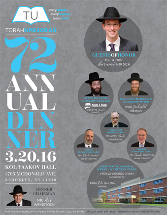 72nd Annual Dinner
