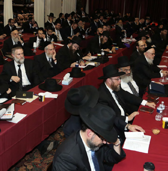 National conference of yeshiva principals