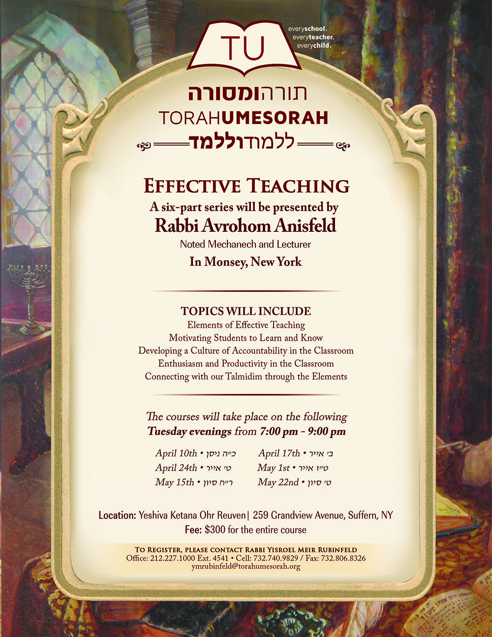 Effective Teaching: A Six-Part Series for Rebbeim in MONSEY
