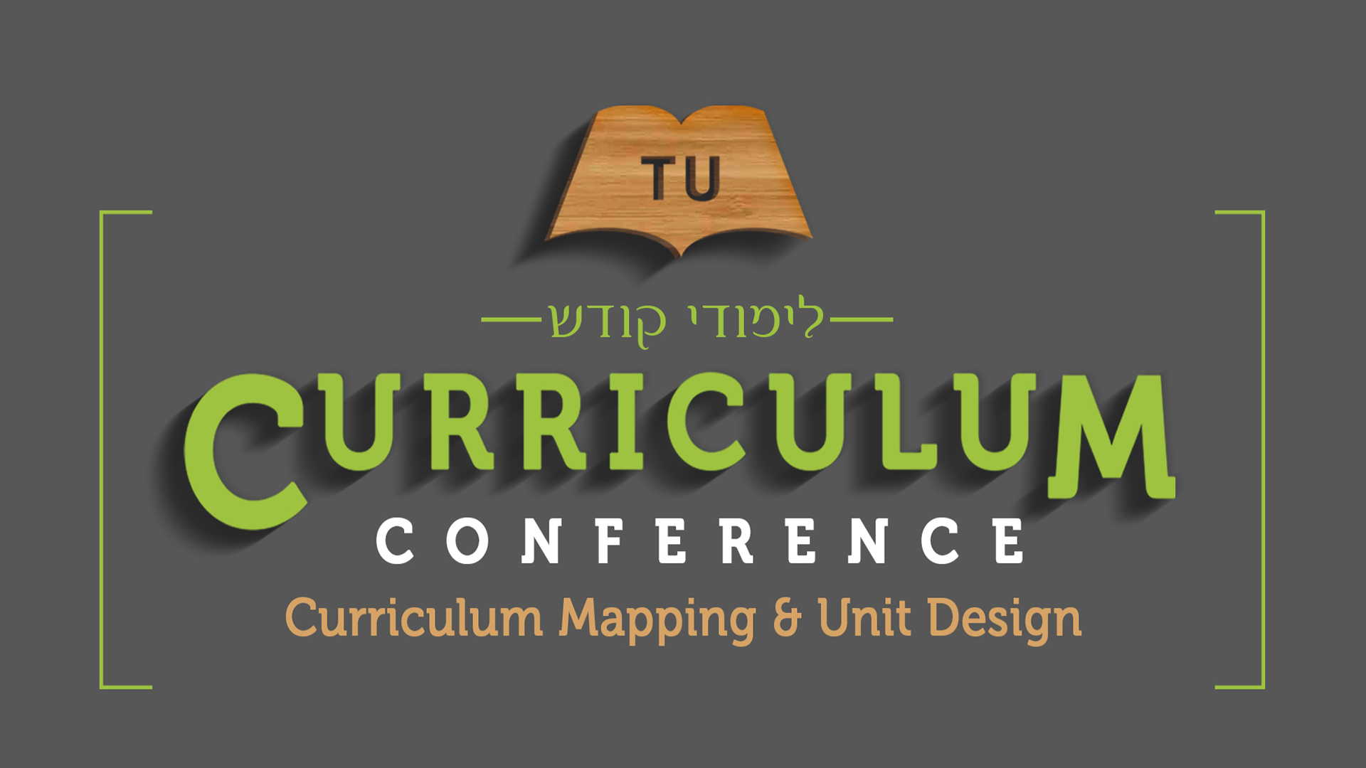 Curriculum Conference