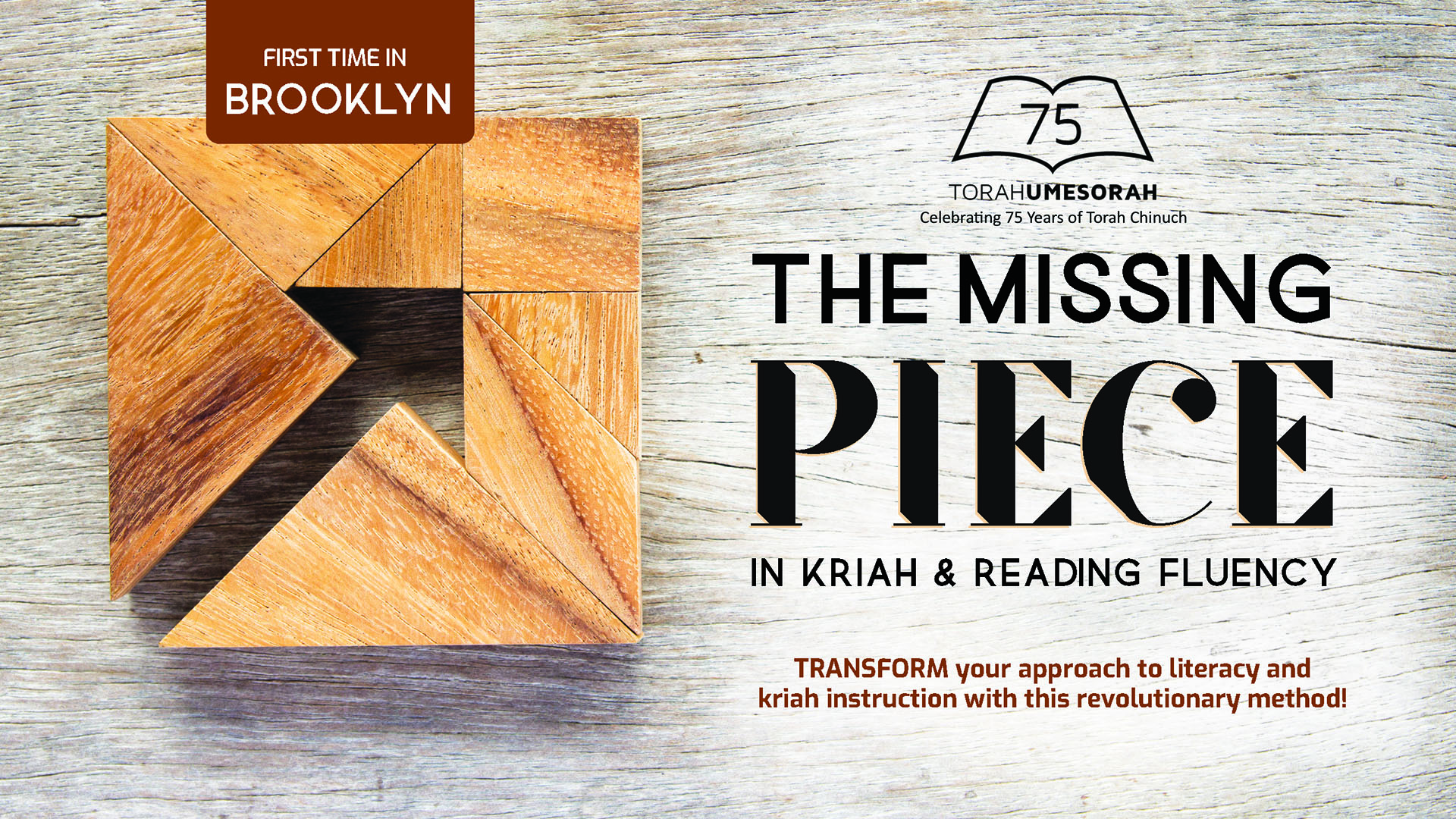 The Missing Piece in Kriah & Reading Fluency