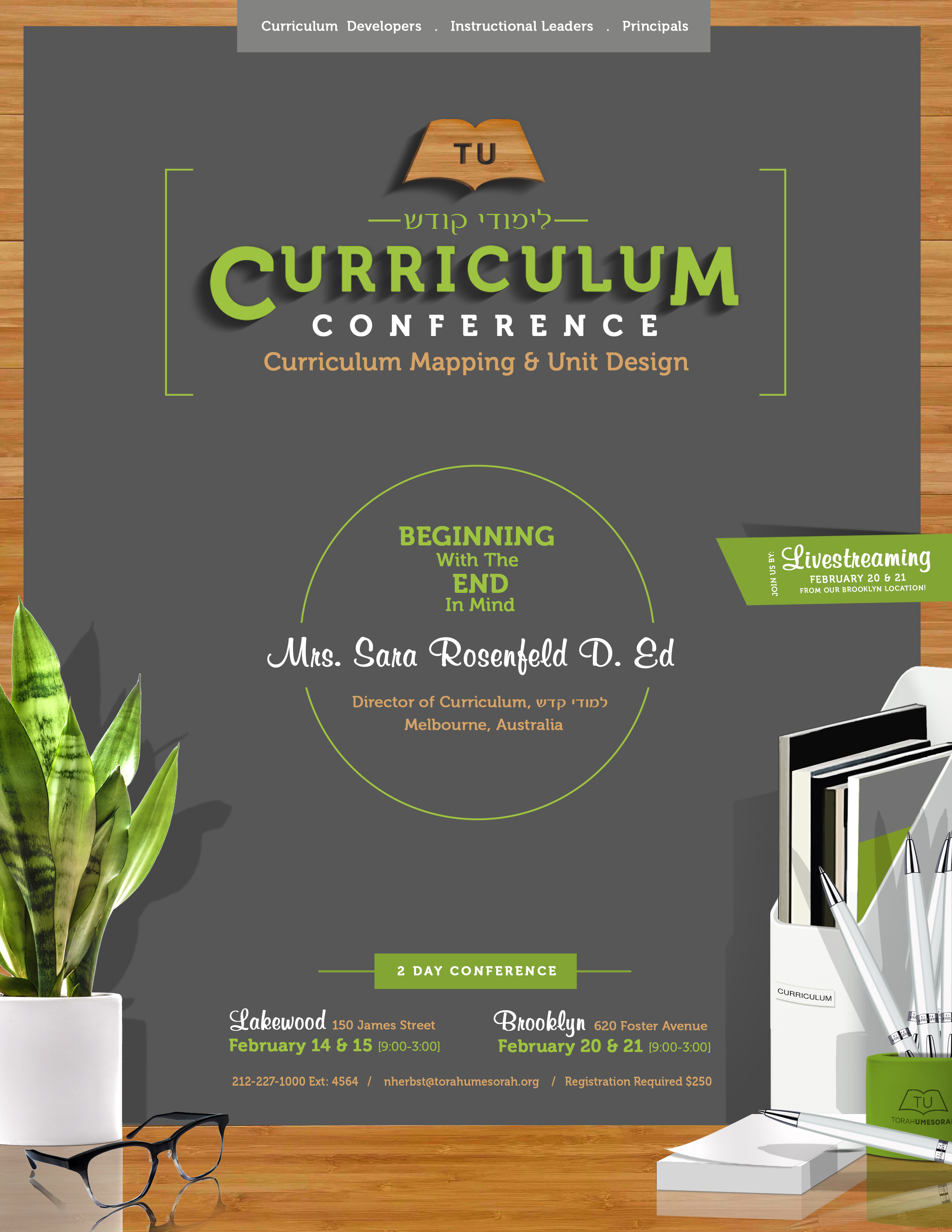 BROOKLYN Curriculum Conference