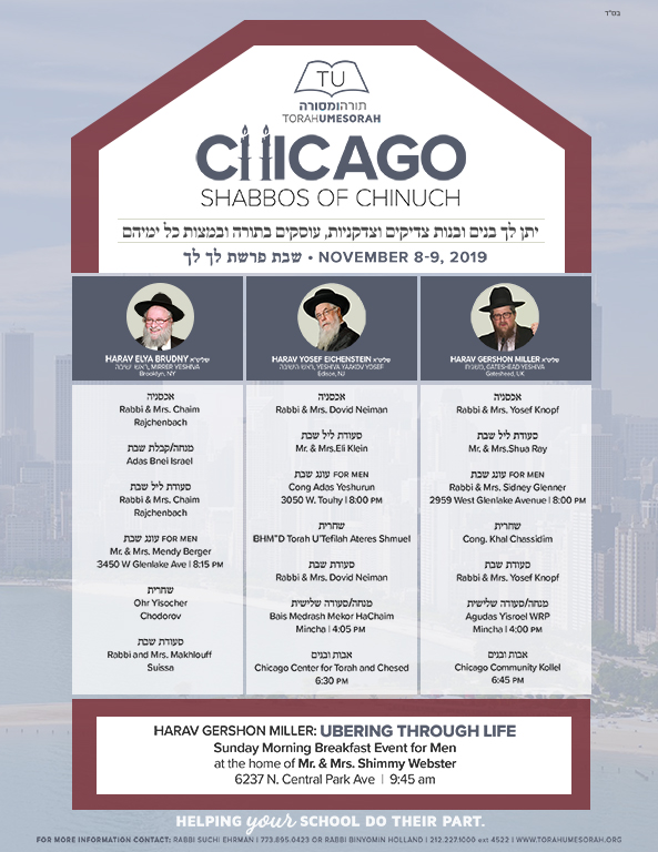 Chicago Shabbos of Chinuch