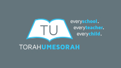 The Importance of Torah Umesorah